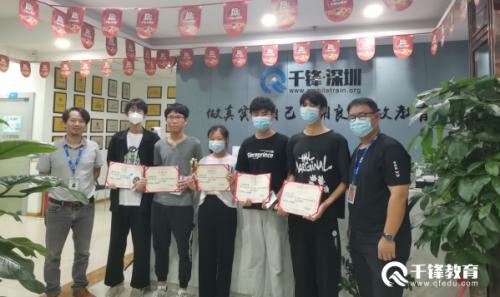 千锋锋芒杯软测培训比赛2