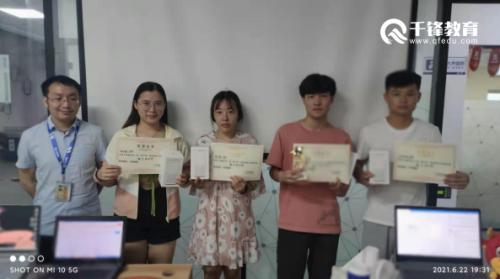 千锋锋芒杯软测培训比赛4
