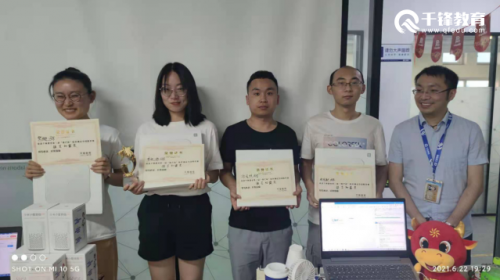 千锋锋芒杯软测培训比赛5