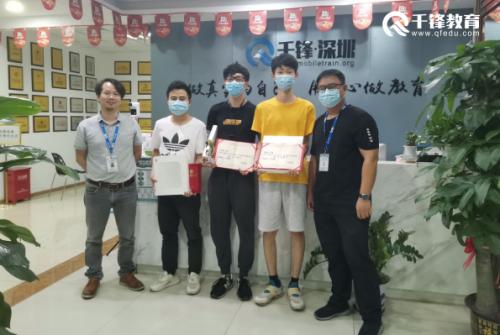 千锋锋芒杯软测培训比赛6