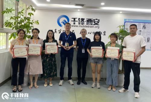 千锋锋芒杯软测培训比赛7