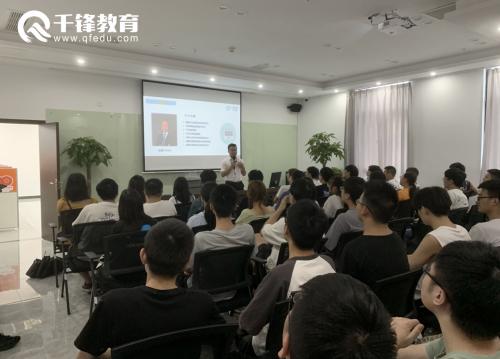 千锋IT培训企业参观2