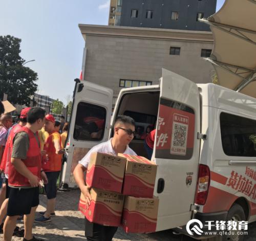 千锋IT培训班郑州校区爱心捐赠2