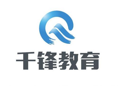 千锋教育新logo公告截屏