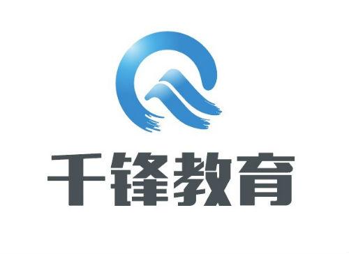 千鋒教育最新logo公告截屏