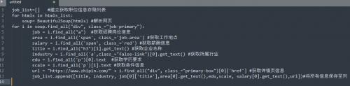 Python培训boss直聘案例5