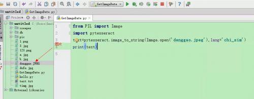 Python培訓文本識別2