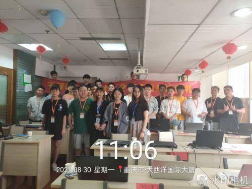 QQ图片20210901170003