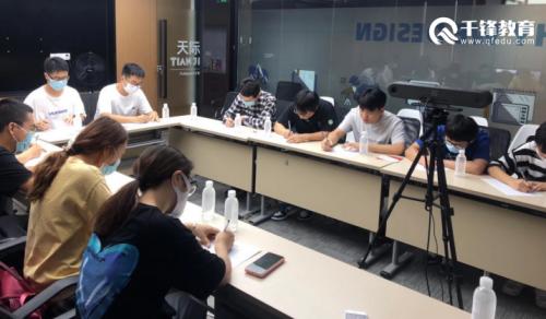 千锋web前端培训班学员去到全速公司笔试3