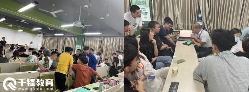 千锋IT技术培训班学员讨论
